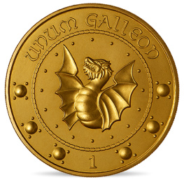 Harry Potter, médaille gallion revers